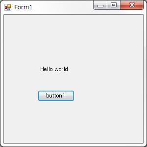 ボタンをクリック