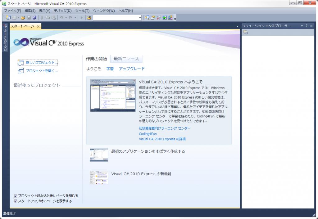 VC# 画面