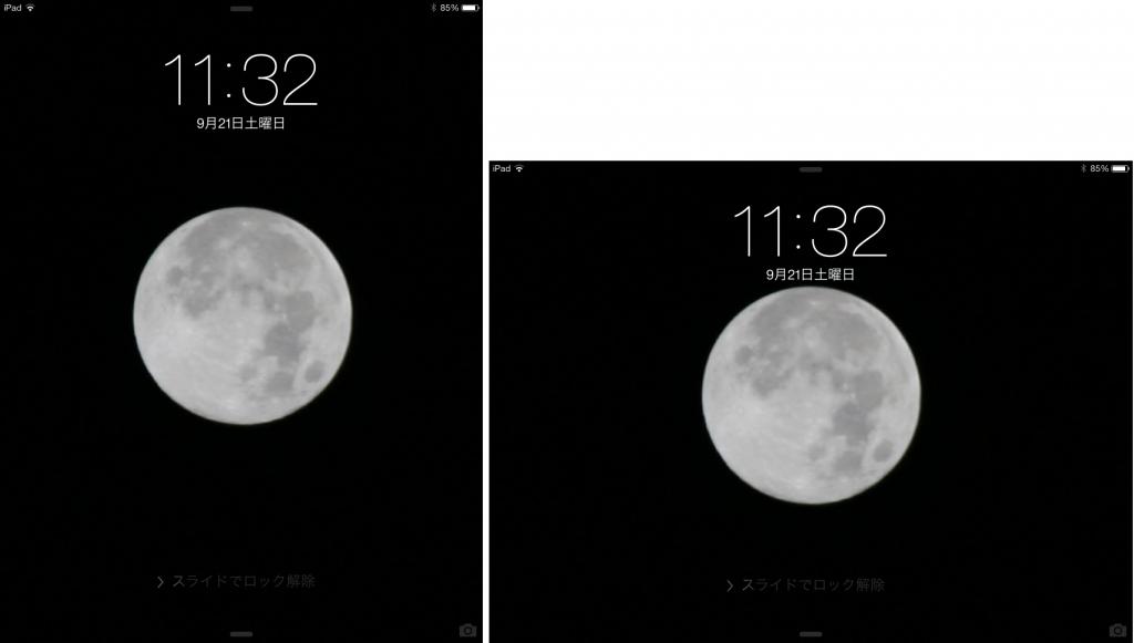 iPad mini 壁紙設定イメージ