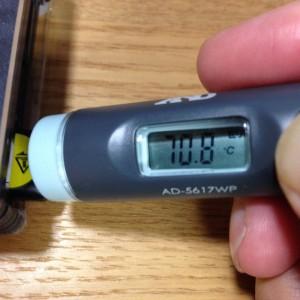 BUFFALO WLI-UC-GNM 70.8℃