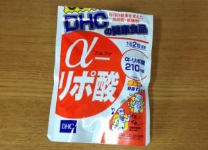 DHC α-リポ酸