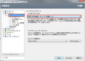 Eset Smart Security 3