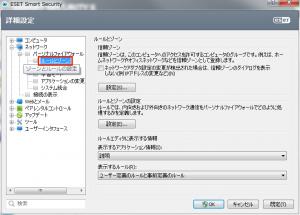 Eset Smart Security 4