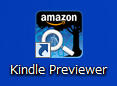 Kindle Previewer アイコン