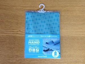MICRO TOWEL HAND