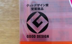 おすだけベープ Good Design