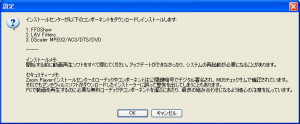 zoom player install 7